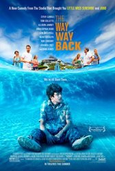 The Way, Way Back Movie
